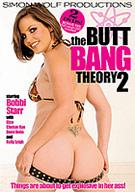 The Butt Bang Theory 2