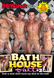 Bath House Bait 2 cover