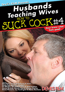 Bisexual Porn : bfs Teaching Wives How To sucking cock 4!