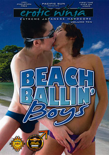 Erotic Ninja 10: Beach Ballin' Boys cover