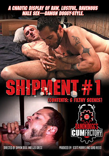 Gay Bareback Sex : Shipment!