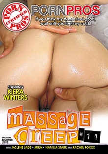 Amateur Nudes : Massage Creep 11!