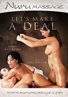Interracial Porn : Lets Make Deal!