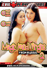 Magic Wand Virgins From Russia 2 Xvideos