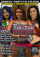 Pakistani Poon Tang 3