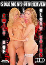 Solomon's 7th Heaven: Alana Rains And Emily Kae