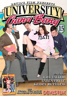 University Gang Bang 15 cover