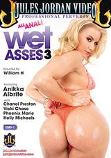 Wet Asses 3 Xvideos