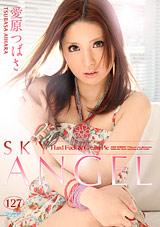 Sky Angel 127: Tsubasa Aihara