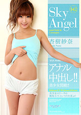 Sky Angel 142: Anju Sana Xvideos