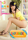 Sky Angel 143: Nozomi Aiuchi