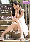 Sky Angel 146: Konoha