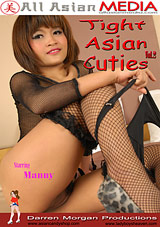 Tight Asian Cuties 2 Xvideos