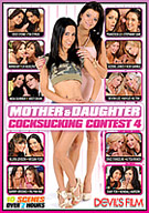 Mother And Daughter Cocksucking Contest 4