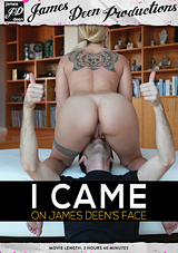 I Came On James Deen