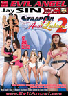 Strap-On Anal Lesbians 2