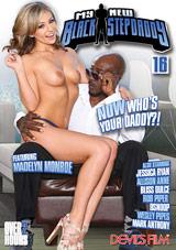 My New Black Step Daddy 16 Xvideos