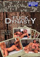 Fuck Dynasty 3