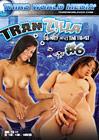 Tranzilla 6