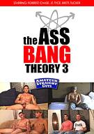 The Ass Bang Theory 3