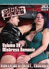 The Domina Files 39