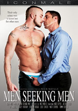 Men Seeking Men Xvideo gay