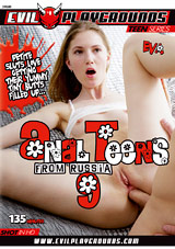 Anal Teens From Russia 9