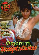 Oriental Temptations