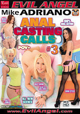 Anal Casting Calls 3 Xvideos