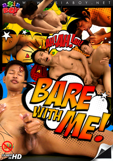 Bare With Me cover