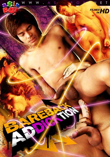 Bareback Addiction cover
