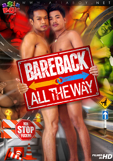 Bareback All The Way cover