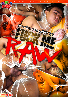 Fuck Me Raw cover