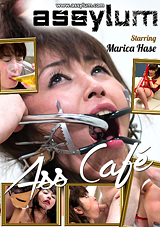 Ass Cafe