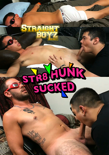 Str8 Hunk Sucked cover