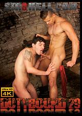 Duty  Bound 29 Xvideo gay