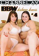BBW Lesbian Lovers 4