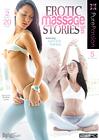 Erotic Massage Stories 5