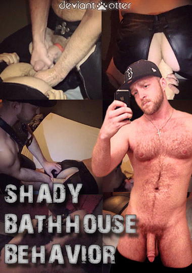 Shady Bathhouse Behavior cover