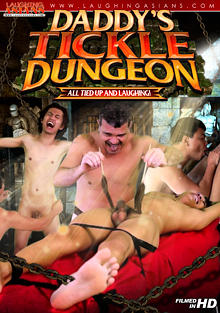 Daddy's Tickle Dungeon cover
