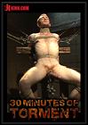 30 Minutes Of Torment: Seamus O'Reilly - The Pit - The Chair - The Gimp Room