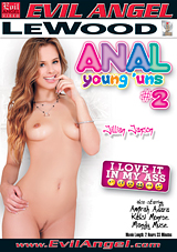 Anal Young