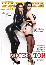 Deception Xvideos