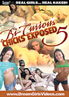 Bi Curious Chicks Exposed 5