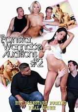 Pornstar Wannabe Auditions 2