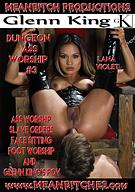 Dungeon Ass Worship 3