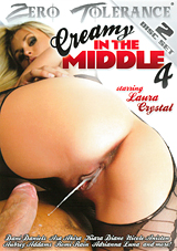 Creamy In The Middle 4