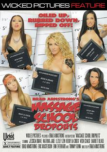 Massage School Dropouts cover