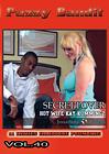 Puzzy Bandit 40: Secret Lover Hot Wife Kay Kummingz