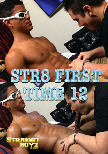 Str8 First Time 12 cover